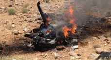 Plane crash in Al Mafraq