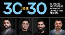 Three Jordanians on Forbes' 30 Under 30